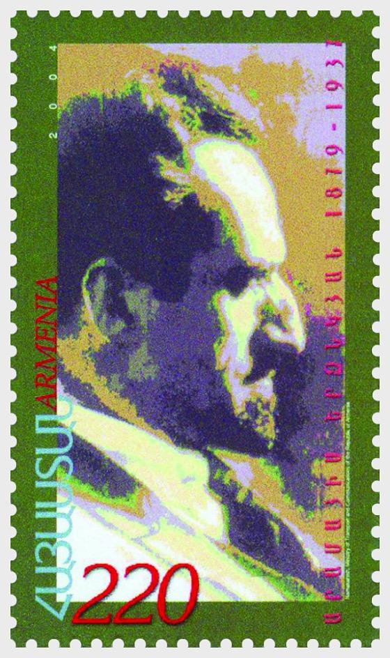 125 Aniversario de Aramayis Erznkyan - Series