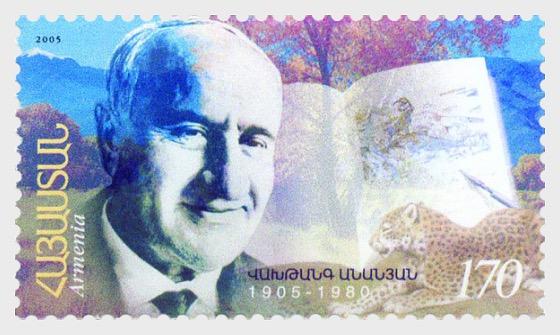 100. Jahrestag von Vakhtag Ananian - Serie
