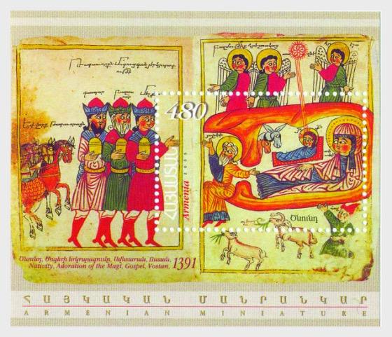 Armenische Miniatur - Evangelium - Sonderblock