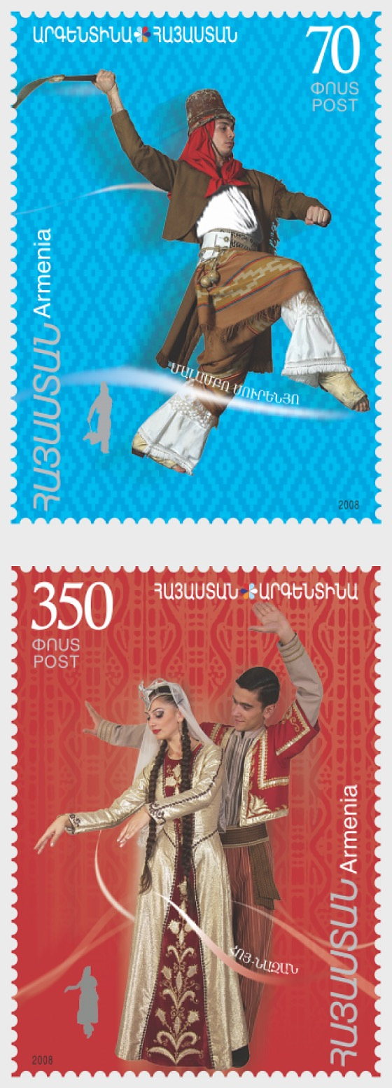2009 Armenia - Argentina Joint Issue - Set