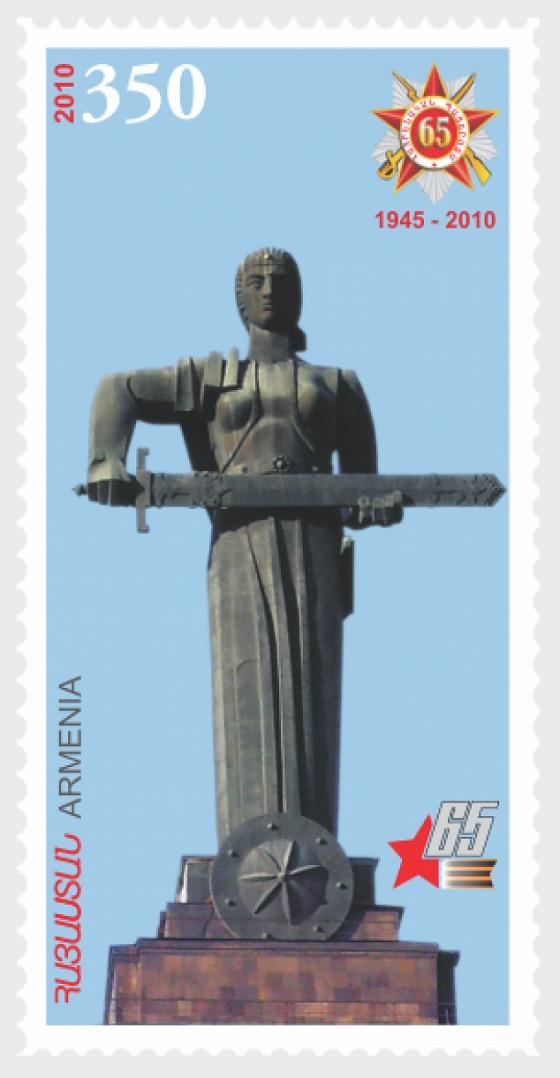 65 ° Aniversario de la Victoria en la Gran Guerra Patriótica - Madre Armenia - Series