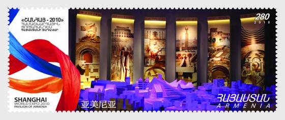 Expo Mundial de Shanghai 2010 - Pabellón de Armenia - Series