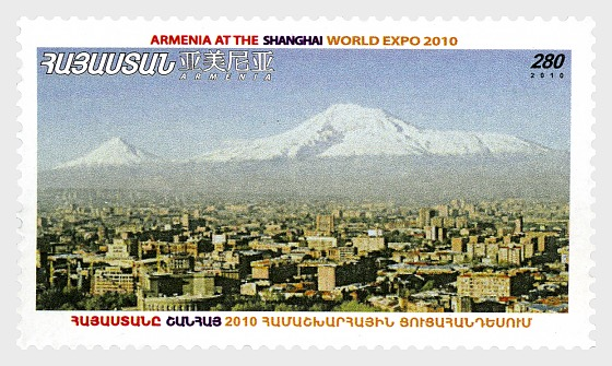 2010 Armenia at Shanghai World Expo - Yerevan View - Set