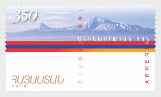 2010 Independence Day of the Republic of Armenia - Set