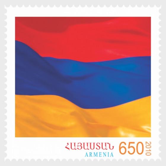 Bandera de la República de Armenia - Series