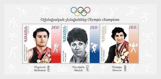 Campeones Olímpicos - V. Yengibaryan, F. Melnik y Y. Vardanyan - Hojas Bloque