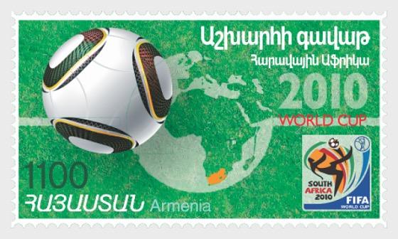 Copa Mundial de la FIFA - Sudáfrica - Series