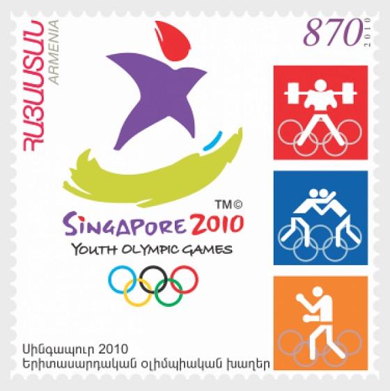 Juegos Olímpicos de la Juventud - Singapur - Series