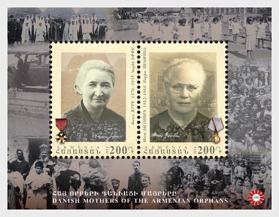 Centenario del genocidio armenio - madres danesas de huérfanos armenios - Hojas Bloque