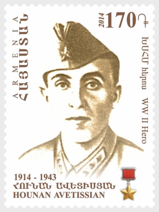 Segunda Guerra Mundial - 100 aniversario de la Segunda Guerra Mundial Hero Hounan Avetissian - Series