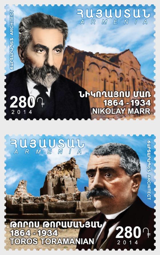 Architettura armena - 100 ° anniversario di Toros Toramanian, Nikolay Marr - Serie