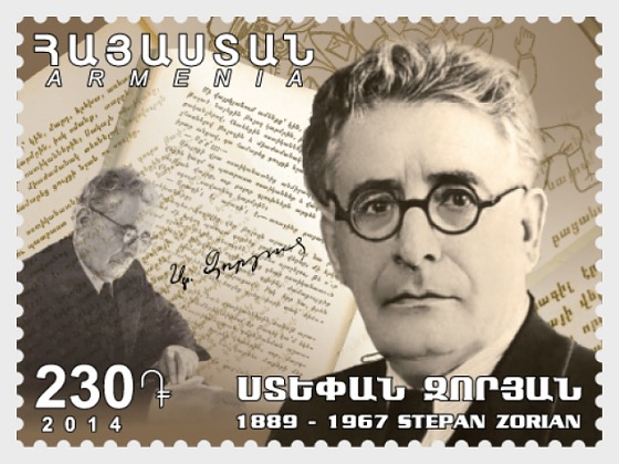 Literatura - El 125 ° Aniversario de Stephen Zorian - Series