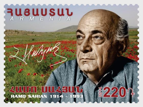 Literatura: 100 ° aniversario de Hamo Sahian - Series