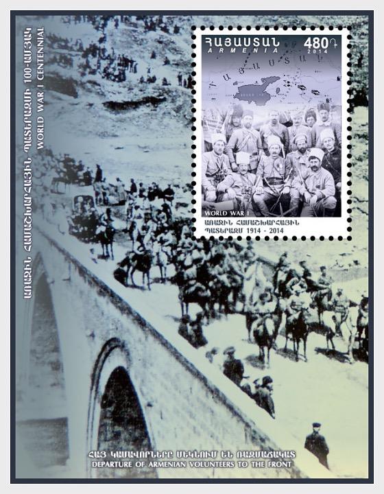Historia mundial - Centenario de la Primera Guerra Mundial - Hojas Bloque
