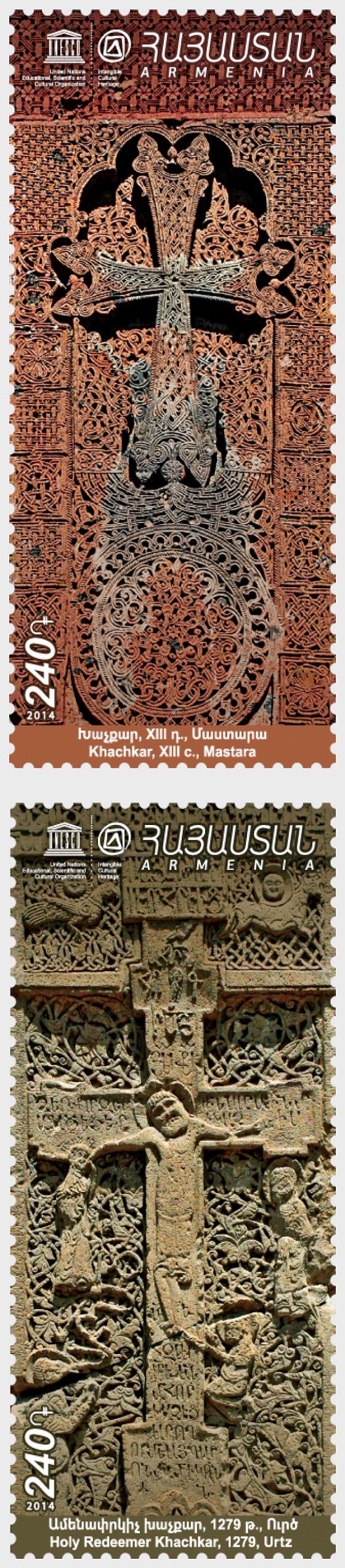 UNESCO. Patrimonio Cultural Inmaterial de la Humanidad. Khachkar - Santo Redentor y Mastara - Series