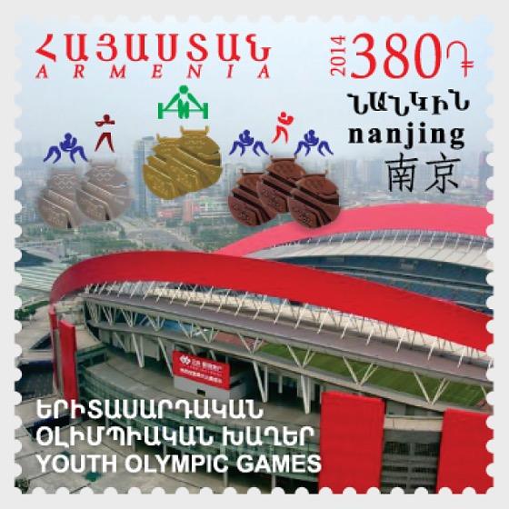 Juegos Olímpicos de la Juventud 2014- Nanjing - Series