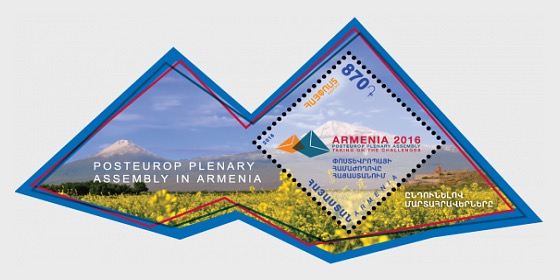 2016 PostEurop Plenary Assembly in Yerevan - Miniature Sheet