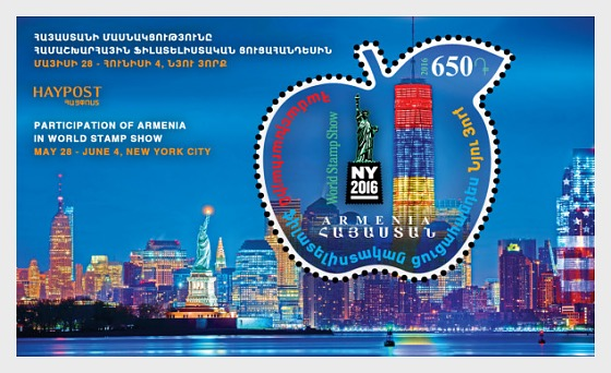 2016 World Stamp Show - New York - Miniature Sheet