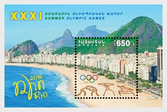31 ° Giochi olimpici estivi - Rio 2016 - Foglietti