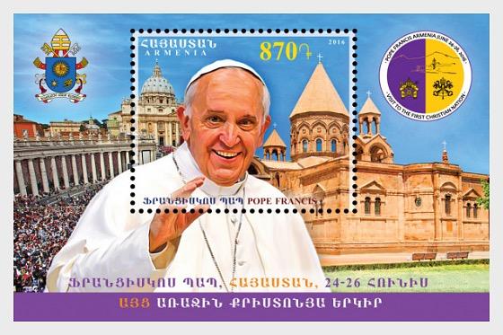2016 Pope Francis Visit to Armenia - Miniature Sheet