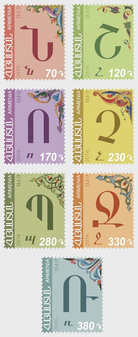 10ème numéro définitif. Alphabet arménien - Séries