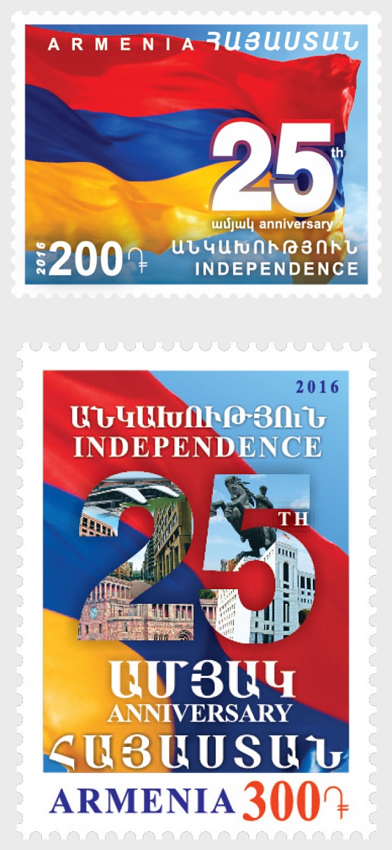 2016 - 25th Anniversary of the Independence of the Republic of Armenia - Set