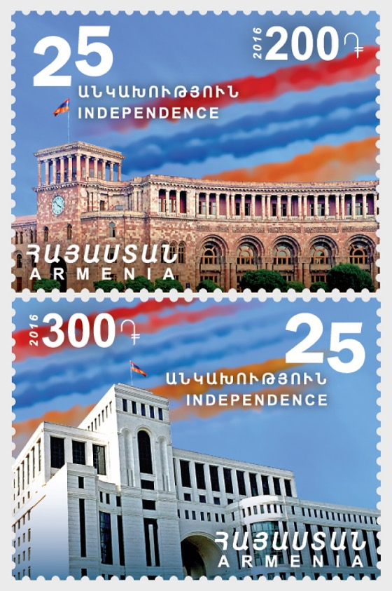 2016 Armenian Statehood - 25th Anniversary of Independence - Set