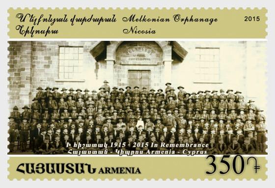 Centenario del Genocidio Armenio, Emisión Conjunta Armenia-Chipre - Series