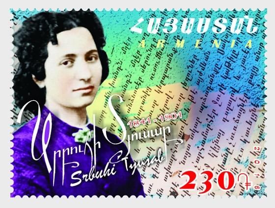 175 ° anniversario dello scrittore armeno Srbuhi Tyusab - Serie