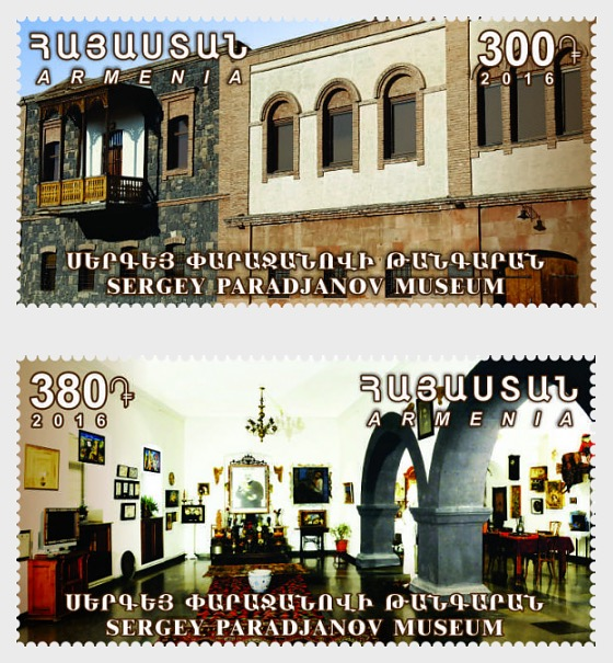2016 Museums of Armenia - Sergey Paradjanov Museum - Facade & Collage - Set