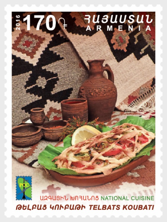 2016 RCC - National Cuisine - Telbats Koubati - Set