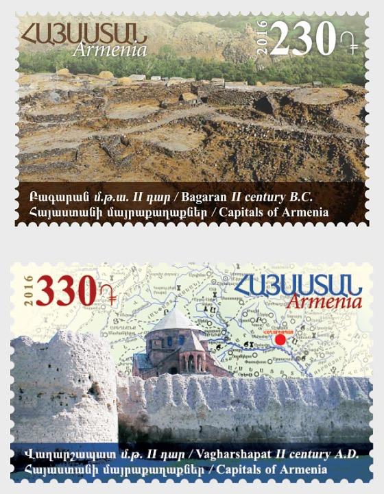2016 Historical Capitals of Armenia - Set