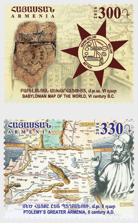 Armenia su mappe antiche - Serie