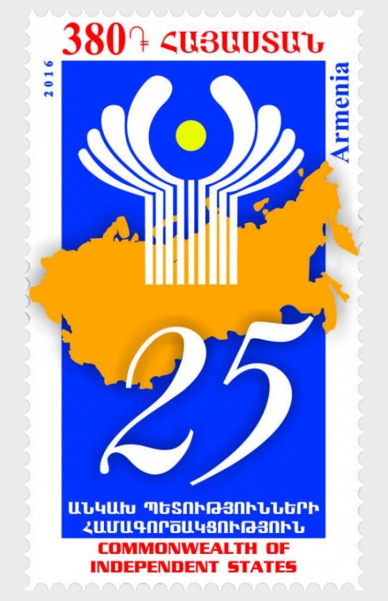25e anniversaire de la Communauté des États indépendants - Séries