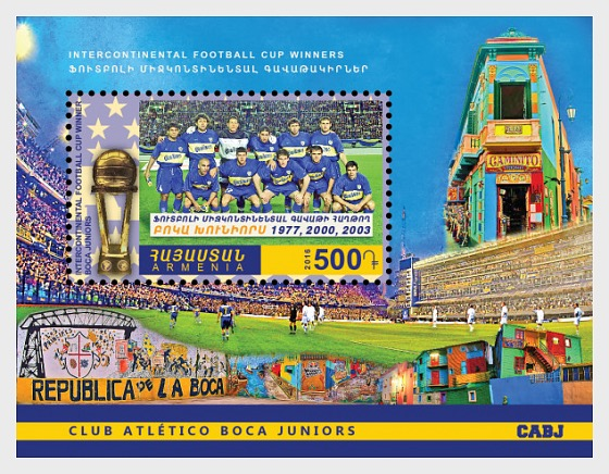2016 Sport - Intercontinental Football Cup Winners - Boca Juniors - Miniature Sheet