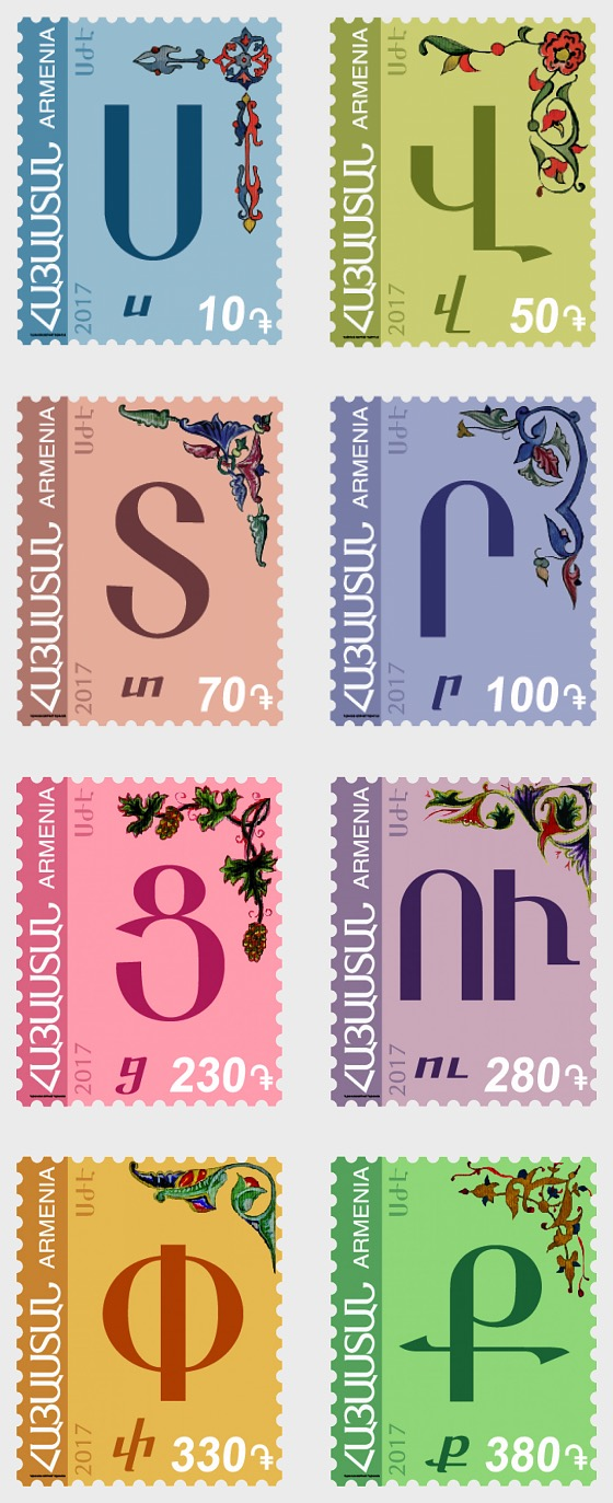 2017 - 11th Definitive Issue - Armenian Alphabet - Set