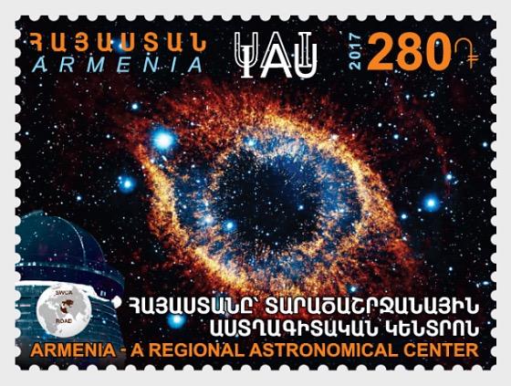2017 Armenia as a Regional Astronomical Center - Set