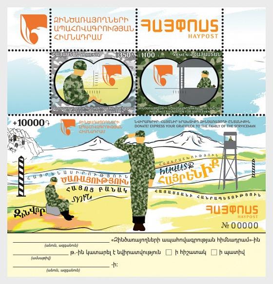 2017 Insurance Foundation for Servicemen - Miniature Sheet
