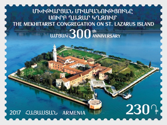 2017 - 300th Anniversary of Mekhitarist Congregation on St. Lazarus - Set