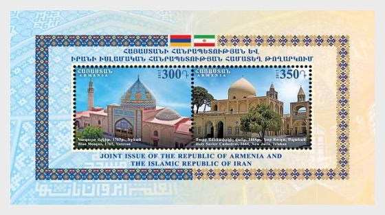 2017 Armenia - Iran Joint Issue - Miniature Sheet