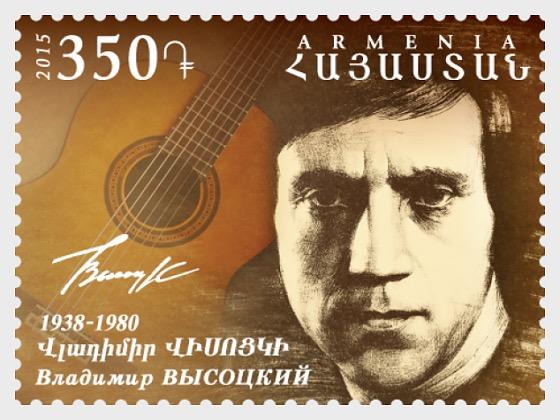 Vladimir Vysotsky - Series