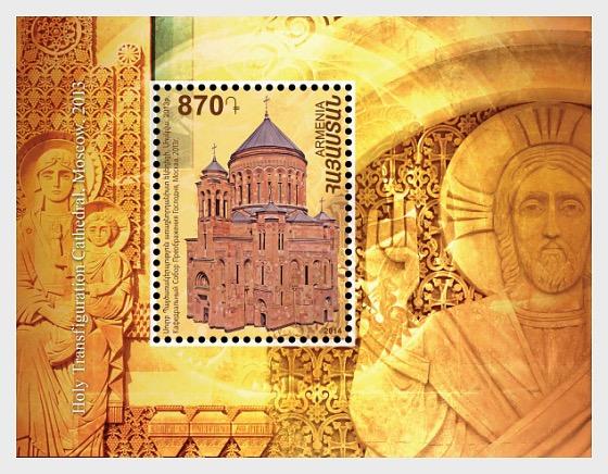 Iglesias Recién Construidas - Catedral de la Santa Transfiguración, Moscú - Hojas Bloque