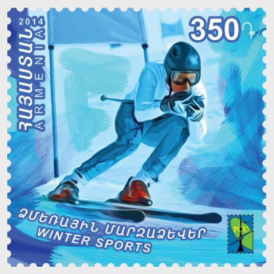 Sport Invernali - Serie