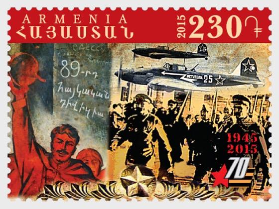 70.º Aniversario de la Victoria en la Gran Guerra Patriótica - Series