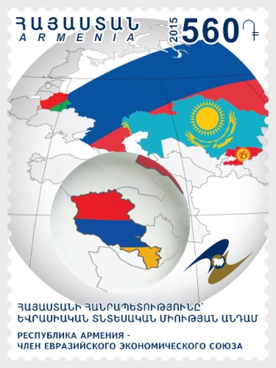 Membro della Repubblica di Armenia nell'Unione Economica Eurasiatica - Serie