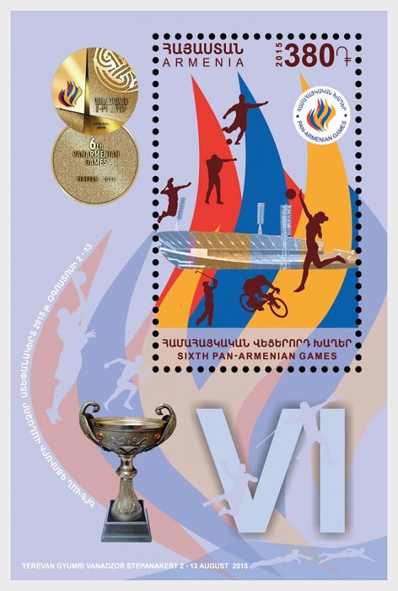 Sesti Giochi Estivi Pan-Armeni - Foglietti