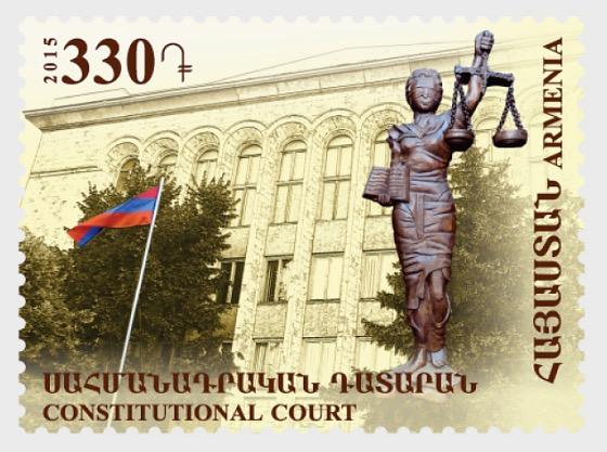 20ème Anniversaire de la Cour constitutionnelle - Séries