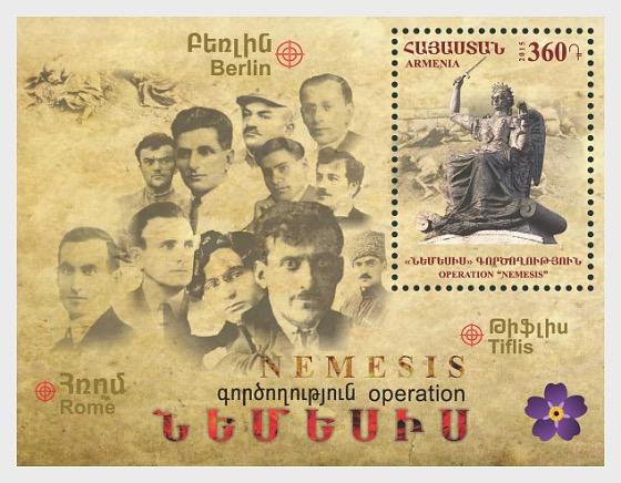 Centenario del Armenio - Operación Nemesis - Hojas Bloque