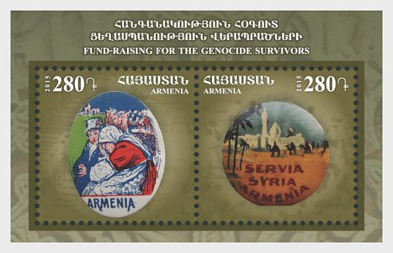 Centenario del Genocidio Armeno - Ordini - Foglietti