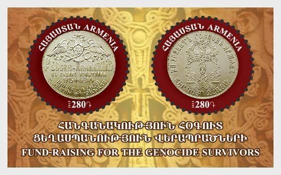 Centenario del Genocidio Armenio - Medallas - Hojas Bloque